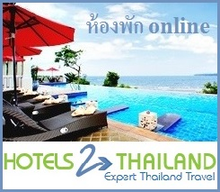 thai.hotels2thailand